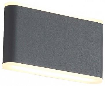 Накладной светильник CLT 024W175 DG