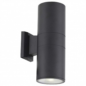 Накладной светильник Tubo 2 SL074.411.02