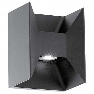 Накладной светильник Morino 93319
