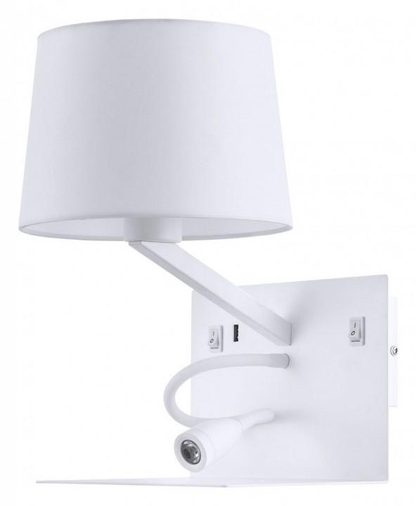 Купить Бра с подсветкой 1056 A1056AP-2WH, Arte Lamp