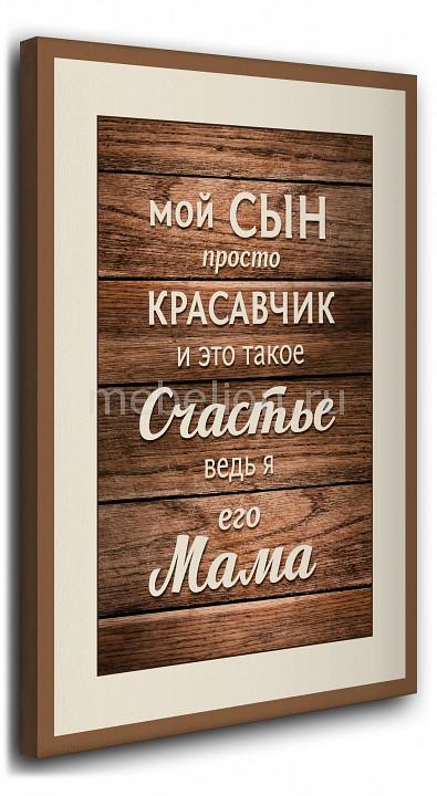 Панно Ekoramka MRK_1365476 от Mebelion.ru