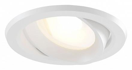 Встраиваемый светильник Phill DL014-6-L9W