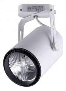 Светодиодный потолочный светильник 15 вт Треки KL_6483-1.01