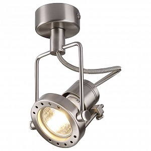 Спот с одной лампой N-Tic Spot SLV_131108