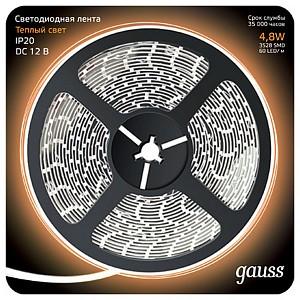 Лента светодиодная Gauss 312000105