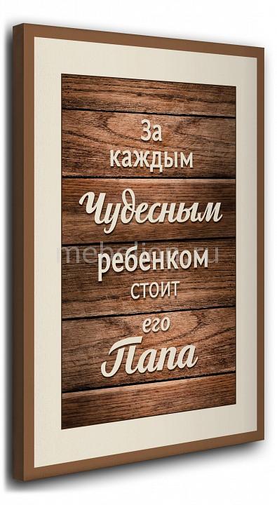 Панно Ekoramka MRK_1362581 от Mebelion.ru