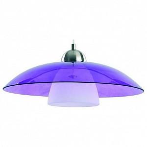 Подвесной светильник Ufo 10193