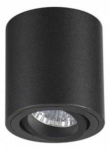 Накладной светильник Tuborino 3568/1C