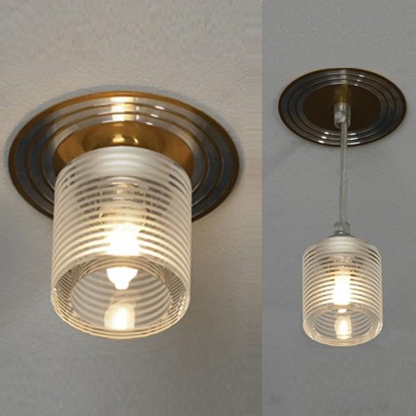 Встраиваемый светильник Downlights LSF-0840-01 Lussole