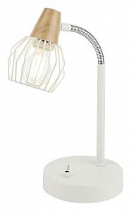 Настольная лампа офисная Naturale T1 WT Б0038095
