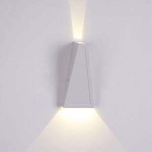 Накладной светильник CLT 225W WH