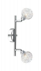 Спот поворотный Saint Mary, 2 лампы G9 по 40 Вт., 4.44 м², цвет неокрашенный, хром глянцевый