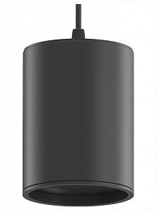 Подвесной светильник HD043