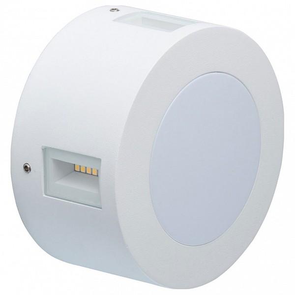 Накладной светильник Меркурий 807022801 DeMarkt MW_807022801
