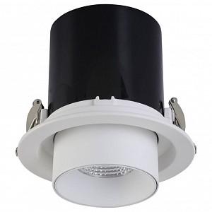 Светодиодный светильник CLT 042 Crystal Lux (Испания)