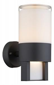 Светильник на штанге Nexa 34011