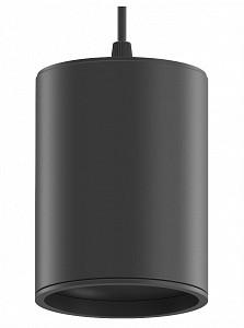 Подвесной светильник HD038