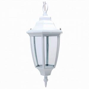 Подвесной светильник Leylak HRZ00001014