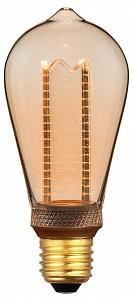 Лампа светодиодная [LED] Hiper E27 4W 1800K
