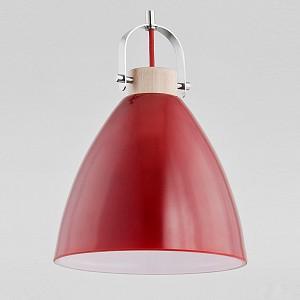 Подвесной светильник Hermina 9622