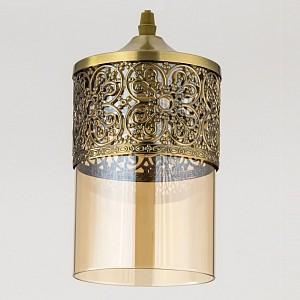 Светильник потолочный Эмир Citilux (Дания)