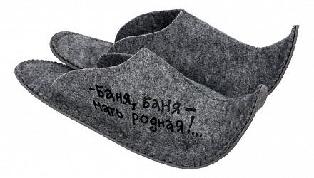 Тапочки для бани мужские Баня, баня- мать родная