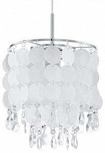 Подвесной светильник Fedra 2 93092