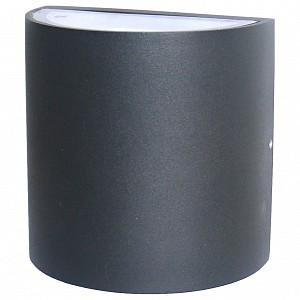 Накладной светильник Brevis 2683-2W