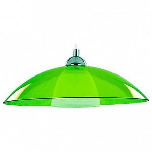 Подвесной светильник Ufo 10199