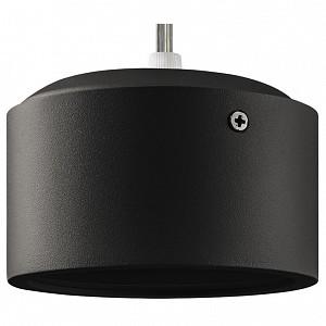 Подвесной светильник Zolla ZP3917
