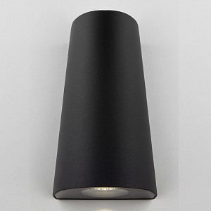 Накладной светильник 1525 a048180