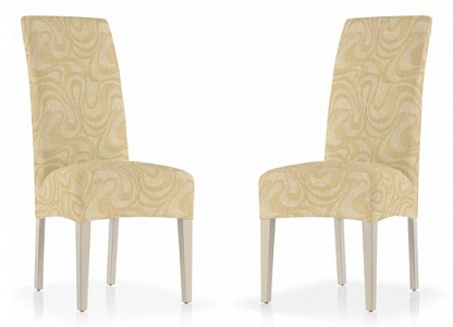 Набор из 2 чехлов для стула Данубио Беж