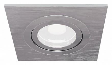 Встраиваемый светильник Atom DL024-2-01S