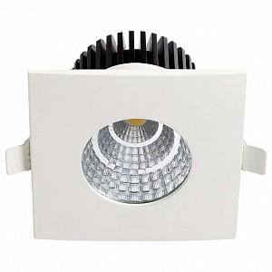 Встраиваемый светильник Jessica HRZ00000235