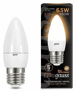 Лампа светодиодная [LED] Gauss E27 6.5W 3000K