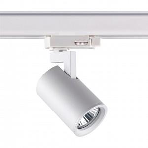 Светильник на штанге Gusto 370648