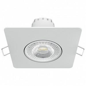 Встраиваемый светильник 948411 948411206