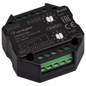 Контроллер Intelligent DALI-309-SCENES-IN (DALI bus)