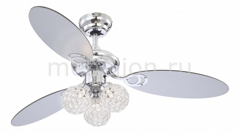 Светильник с вентилятором Globo Azalea 0334 globo azalea 46630 4d