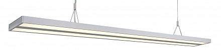 Подвесной светильник Kuno 160832