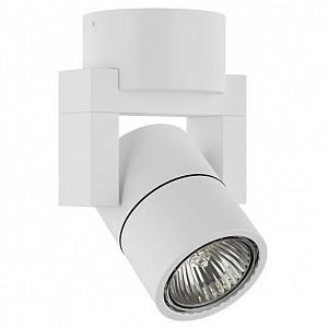 Светильник потолочный Illumo Lightstar (Италия)