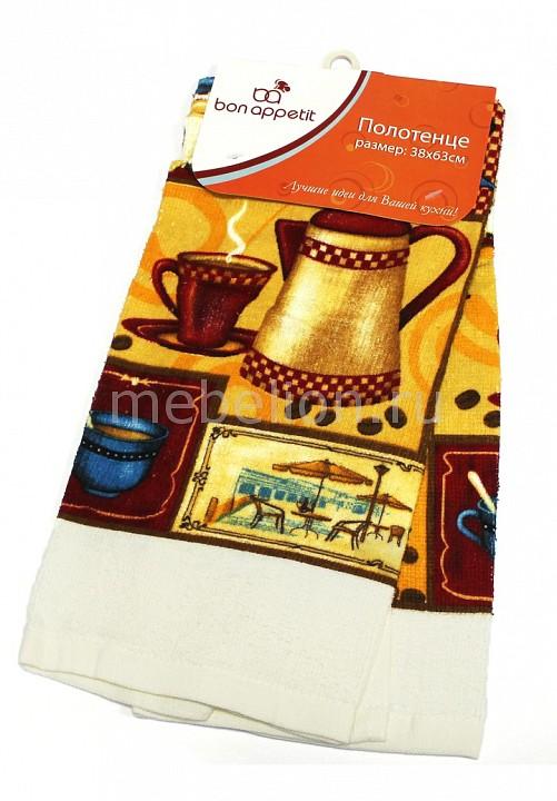 Кухонные полотенца от Mebelion.ru