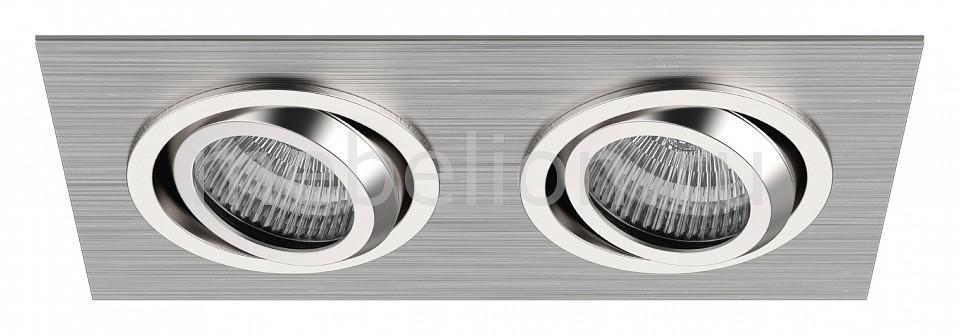 Встраиваемый светильник Singo 011602