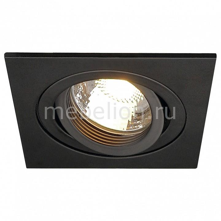 Встраиваемый светильник SLV SLV_111700 от Mebelion.ru