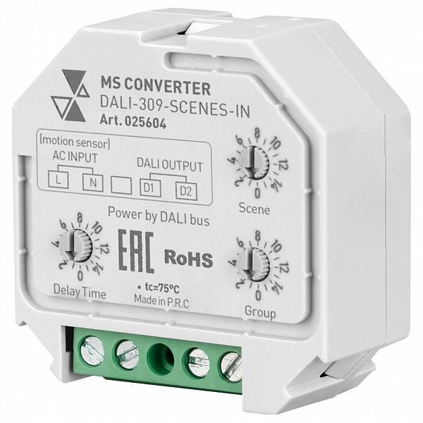 Конвертер электросигнала в радиосигнал Intelligent DALI-309-SCENES-IN (DALI bus, 230V)
