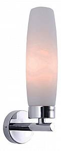Светильник на штанге Луч 2353-1 (IP44)