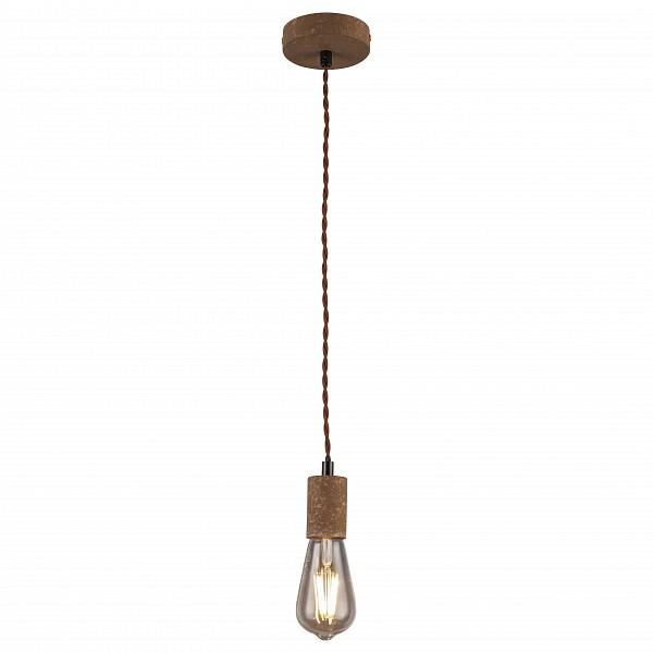 Подвесной светильник Jakob 15327 Globo GB_15327