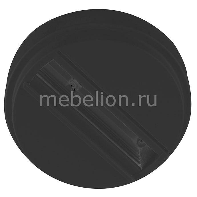 Струнный светильник Donolux do_dl000918 от Mebelion.ru