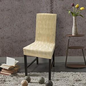Набор из 2 чехлов для стула Тоскана Марфил