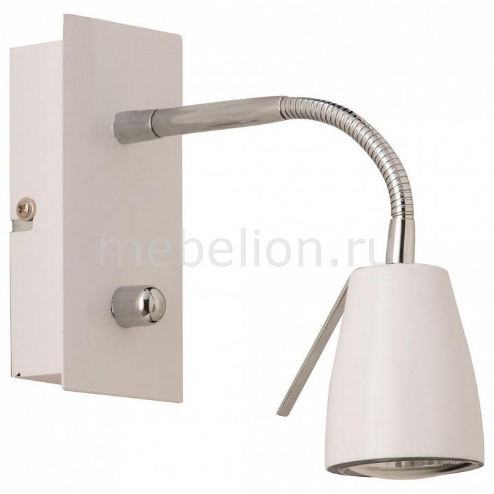 Купить Бра Орион 546020201, MW-Light, Германия